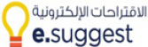 Official Dubai Government Esuggest  Logo